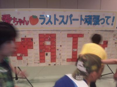 20110706_03