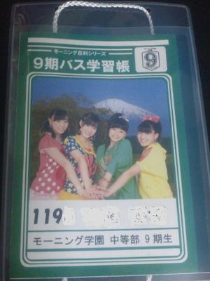 20111107_01