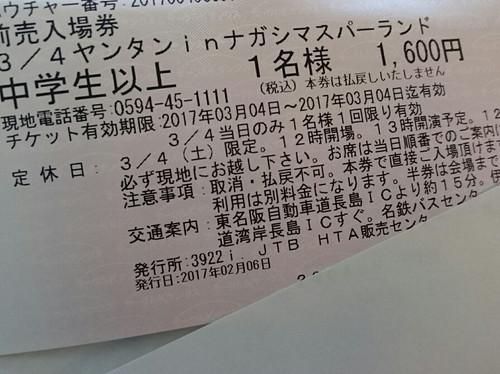 20170205_01