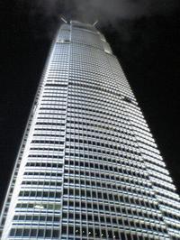 20050923