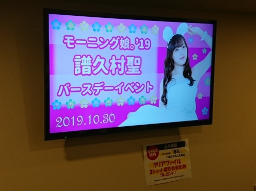 20191030_01